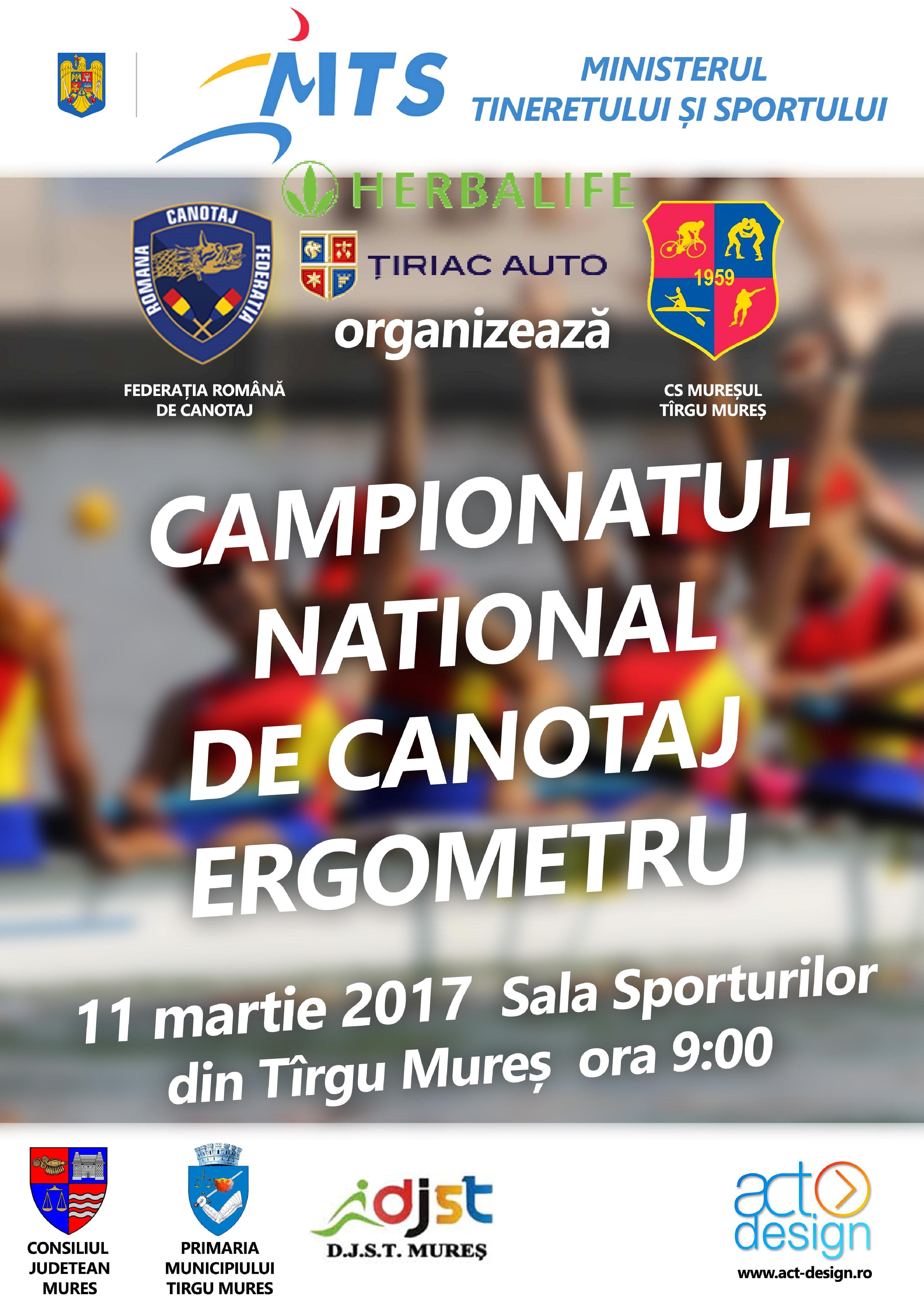 Campionatul National de Ergometru